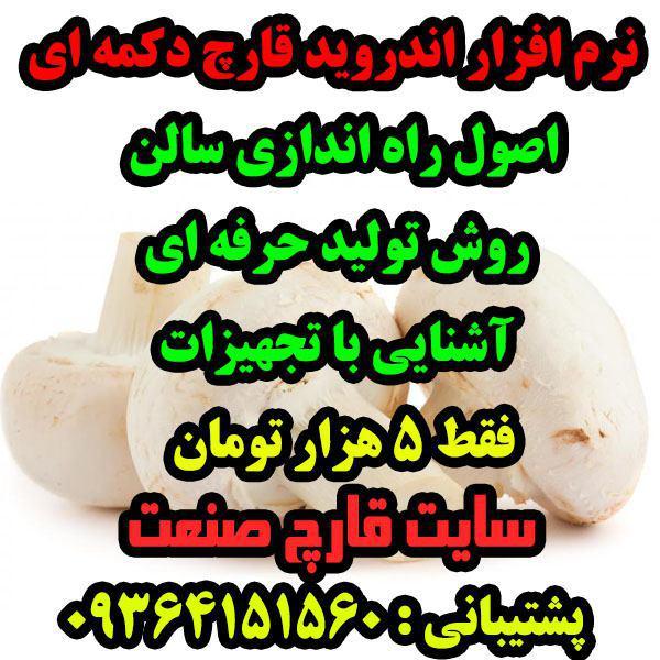 http://vmehdizadeh.persiangig.com/IRANZAMIN-PIC/photo_2015-06-24_23-37-04.jpg